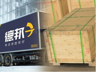 内包装采用真空包装以及缓冲气泡袋双重保护,外包装采用五层瓦楞纸箱/木箱双重保险,结实耐用,确保产品的运输安全,为客户提供最合理节省的运输方案。